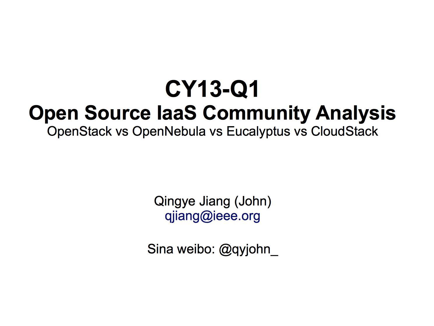 OpenStack, OpenNebula,Eucalyptus,CloudStack社区活跃度比较