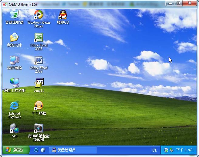 KVM 下安装 Ghost XP