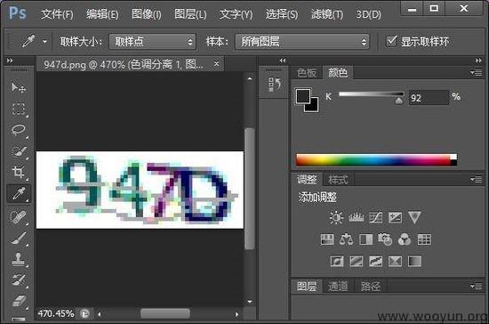 新版12306网站图片验证码被破解
