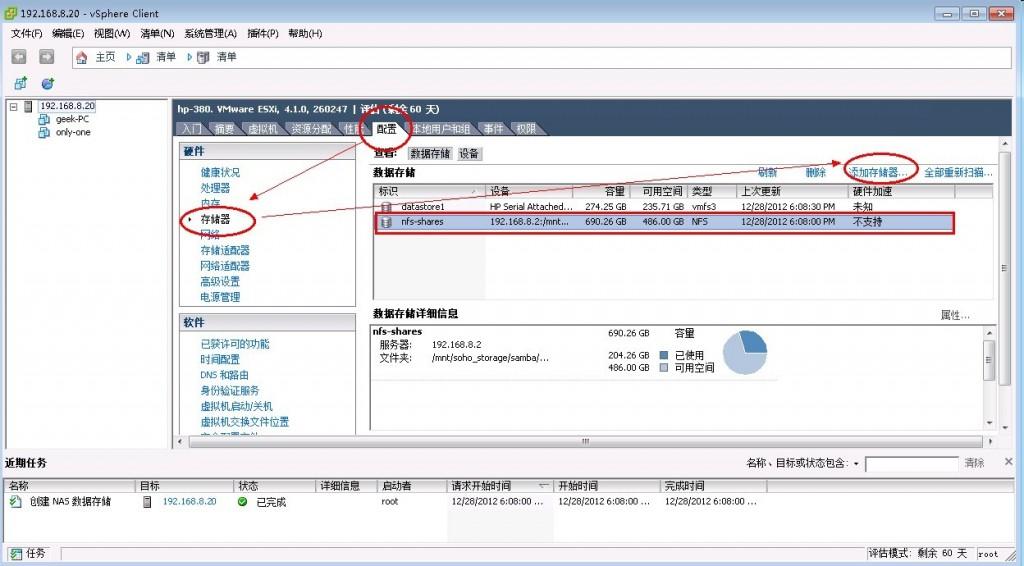 P2V在线迁移windows、linux到KVM中