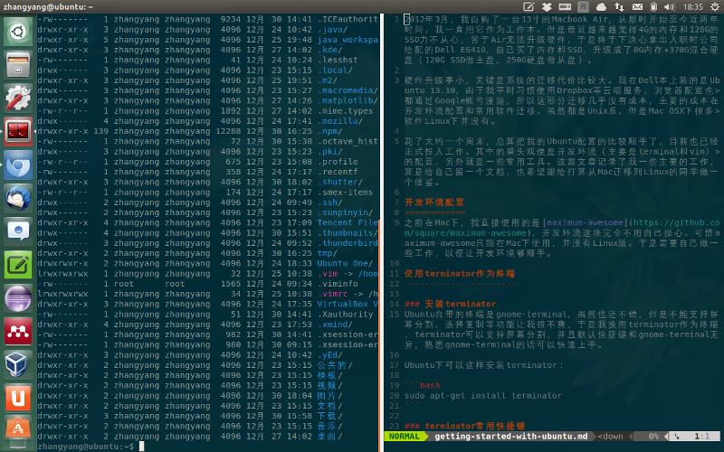 开始使用Ubuntu作为工作环境
