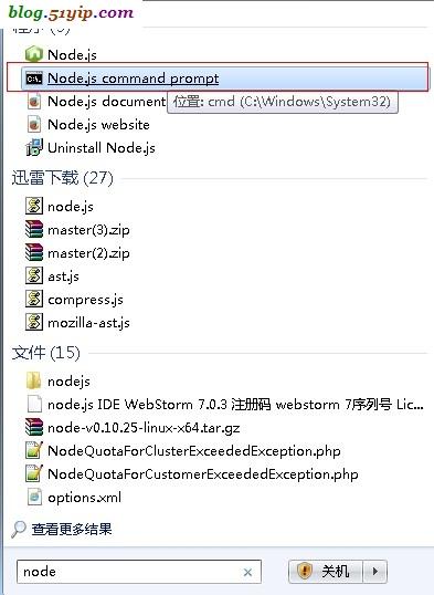 node js webstorm karma 开发调试工具