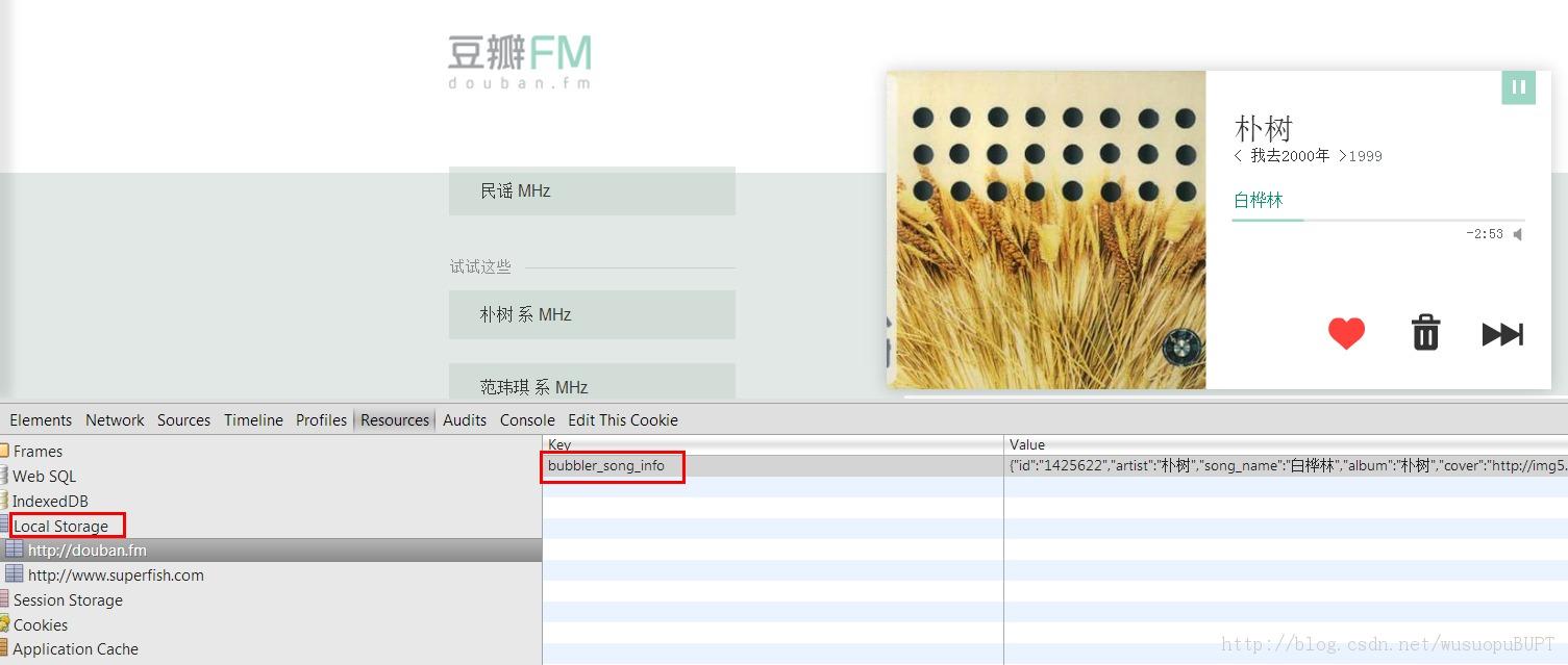 如何为豆瓣FM写一个chrome的歌词插件