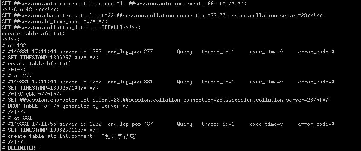 MySQL Q&A 解析binlog的两个问题