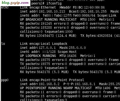 Linux 命令方式连接 pptp vpn