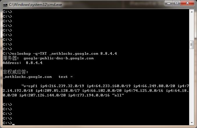 获取google IP段方法