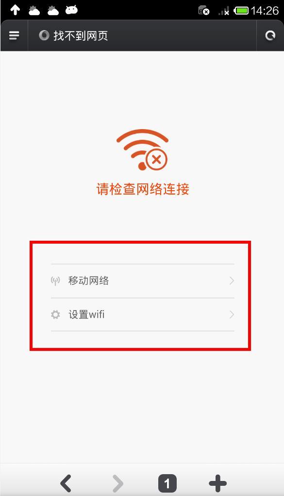 小米手机MIUI远程代码执行漏洞分析
