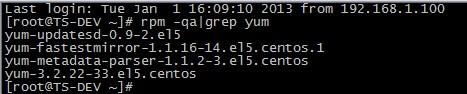 CentOS yum 源的配置与使用