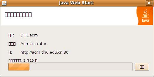 Ubuntu中JAVA的中文配置