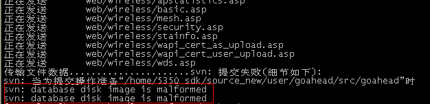 svn:database disk image is malformed问题解决方法